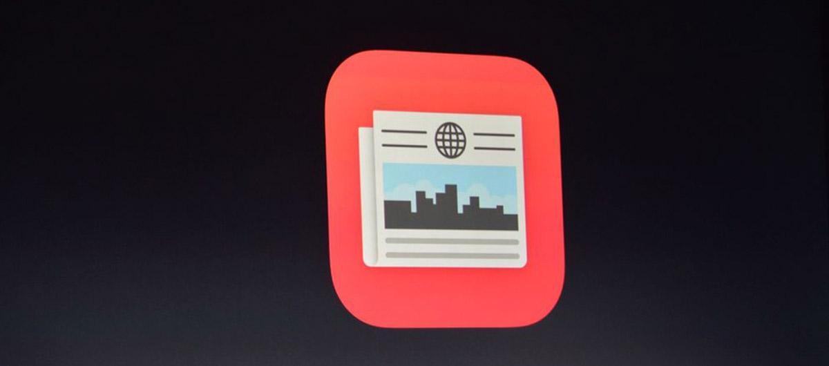 Apple News, la grosse révolution qui marquera une étape dans la publication digitale