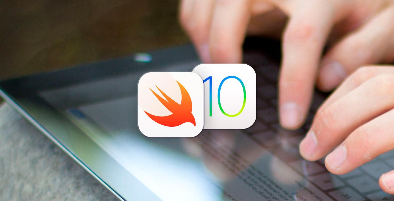 iOS 10 et Swift 3 : Le cours complet en promo jusqu'au 2 janvier